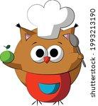 cute cartoon owl chef. draw...   Shutterstock .eps vector #1993213190
