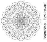 a simple mandala with a... | Shutterstock .eps vector #1993346909