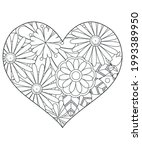 heart with floral pattern.... | Shutterstock .eps vector #1993389950