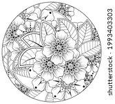 mehndi flower for henna  mehndi ... | Shutterstock .eps vector #1993403303