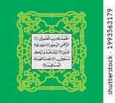 """alhamdulillah   surah al...   Shutterstock .eps vector #1993563179"