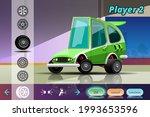 car racing game in display menu ...