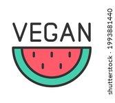 vegan color filled logo icon...