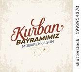 kurban bayram n z kutlu olsun....   Shutterstock .eps vector #1993954370