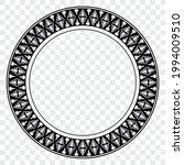 polynesian circle frame. tapa... | Shutterstock .eps vector #1994009510
