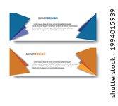 box design web banner. folding...   Shutterstock .eps vector #1994015939