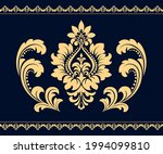 damask graphic ornament. floral ...   Shutterstock .eps vector #1994099810