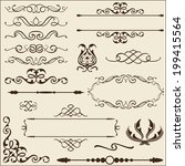 baroque ornate set  isoladed on ... | Shutterstock .eps vector #199415564