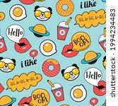 print design for wallpaper ...   Shutterstock .eps vector #1994234483