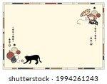 rainy summer asian nostalgic...   Shutterstock .eps vector #1994261243