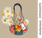 illustration with shoping bag... | Shutterstock .eps vector #1994314370