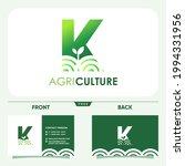 initial letter k agriculture... | Shutterstock .eps vector #1994331956