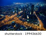 Dubai City Evening. View From...
