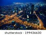 Dubai City Evening. View From...