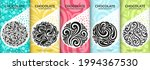 colorful set of chocolate bar... | Shutterstock .eps vector #1994367530