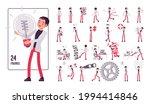 businessman  smart male office...   Shutterstock .eps vector #1994414846
