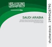 abstract waving saudi arabia... | Shutterstock .eps vector #1994428790