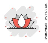 lotus icon in comic style.... | Shutterstock .eps vector #1994473136
