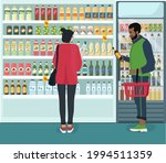 the interior of a grocery store ... | Shutterstock .eps vector #1994511359