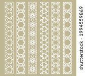 vector set of line borders with ... | Shutterstock .eps vector #1994559869