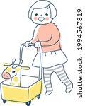 girl pushing a wheelbarrow and... | Shutterstock .eps vector #1994567819
