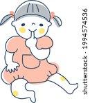 illustration of a girl sucking... | Shutterstock .eps vector #1994574536