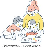 parents and children looking at ... | Shutterstock .eps vector #1994578646