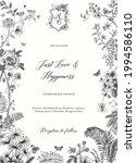 invitation. bloom. wedding card.... | Shutterstock .eps vector #1994586110
