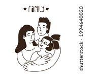 vector family portrait. man... | Shutterstock .eps vector #1994640020