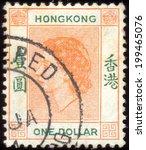 hong kong   circa 1954 ... | Shutterstock . vector #199465076