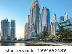 dubai  uae united arabs... | Shutterstock . vector #1994692589