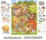 farm life and farm animals.... | Shutterstock .eps vector #1994704439