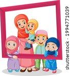 happy family member holding... | Shutterstock .eps vector #1994771039