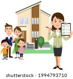 a family  a woman in a... | Shutterstock .eps vector #1994793710