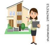 a woman in a construction shop... | Shutterstock .eps vector #1994793713