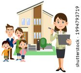 a family  a woman in a... | Shutterstock .eps vector #1994793719