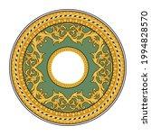 design of plate in baroque... | Shutterstock .eps vector #1994828570