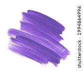 logo brush painted acrylic...   Shutterstock . vector #1994864996