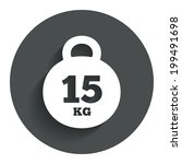 weight sign icon. 15 kilogram ...