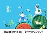 lovely illustration of young... | Shutterstock .eps vector #1994930309