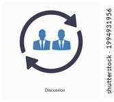 discussion or conversation icon ...   Shutterstock .eps vector #1994931956