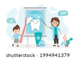 dentist with boy explains about ... | Shutterstock .eps vector #1994941379