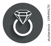 jewelry sign icon. ring with...