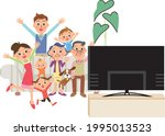 watching movies and watching... | Shutterstock .eps vector #1995013523