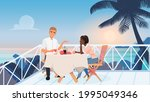 young couple on a date in a... | Shutterstock .eps vector #1995049346