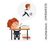 children study hard  education...   Shutterstock .eps vector #1995049370