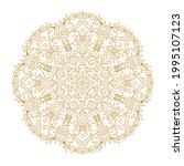 ornamental golden laced vector... | Shutterstock .eps vector #1995107123