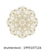 ornamental golden laced vector... | Shutterstock .eps vector #1995107126