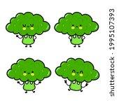 funny cute happy broccoli...   Shutterstock .eps vector #1995107393