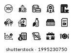 vector set of video file ...   Shutterstock .eps vector #1995230750